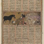 Bahram Gur in a Peasants House, folio from the so-called Second Small Shahnama