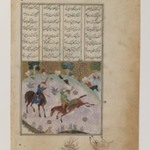 Bahram Gur Hunting Onagers with Fitna, Page from the Haft paykar (Seven Portraits), from a manuscript of the Khamsa (Quintet) of Nizami (d. 1209)