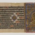 Illustration from a Jain Kalpasutra Manuscript