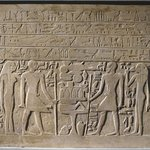 Stela of Amenemhat