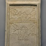 Funerary Stela of Heku