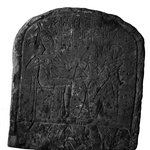 Upper Part of Funerary Stela