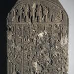 Fragmentary Funerary Stela
