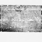 Coffin Texts of Horhotep
