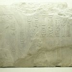 Relief of Montuhotep III