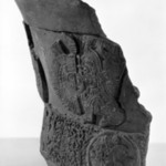 Fragment of Large Incersario