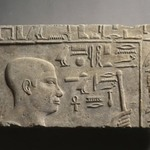 Relief of Itwesh