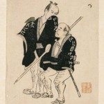 E-Goyomi (Two Peasants in Black Coats)