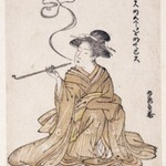E-Goyomi (Lady Smoking)
