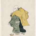E-Goyomi (Man and Boy Walking)