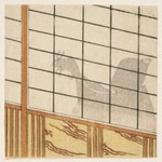 E-Goyomi (Shadow of Man on Shoji)