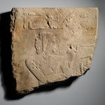 Relief of Khaemwaset