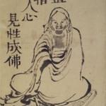 Sketch of Daruma