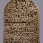 Stela of Hori