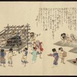Ezo Shima Kikan, 3 of a set of three scrolls