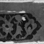 Turkish Kilim Fragment, 16th-17th century