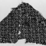 Fostat Textile Fragment