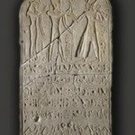 Large Stela of Ramesses II