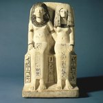 Pair Statue of Nebsen and Nebet-ta
