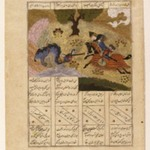 Gushtasp Slaying the Dragon, Page from an Illustrated Manuscript of the Shahnama of Firdawsi