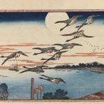 Full Moon at Takanawa (Takanawa no Meigetsu), from Celebrated Places in the Eastern Capital (Toto Meisho)