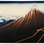 A Shower Below the Summit, from the series, Thirty -six Views of Mount Fuji (Fugaku sanjurokkei)