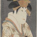 Segawa Kikunojo III as Oshizu, Wife of Tanabe Bunzo
