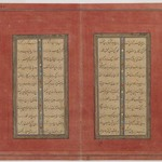 Two Leaves of Joseph History Manuscript