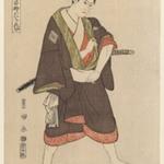 Ichikawa Yaozo (Tachibanaya)