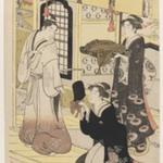 Hana no En, from Eight Views of Disguised Genji (Furyu Yatsushi Genji)
