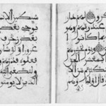 Double Folio from a Quran Manuscript