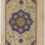 Title Page from a Manuscript of the Subhat al-Abrar (Rosary of the Devout) of Jami (1414–92)