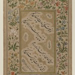 Illuminated Page of Calligraphy in nastaliq script