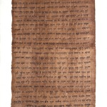 Property Transfer Document: Ananiah Gives Tamut Part of a House