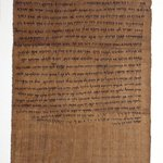 Property Transfer Document: Ananiah Gives Yehoishema Another Part of the House
