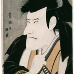 Portrait of the Second Ichikawa Komazo