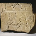 Tomb Relief Fragment