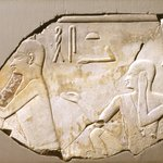 Fragment of Relief