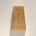 Spacer Bead Inscribed for King Aramatelqo