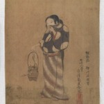 [Untitled] (Woman Holding Vessel Containing Plant)