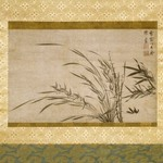 Fragment of a handscroll mounted as a hanging scroll - Bamboo, Orchid and Thorn