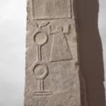Obelisk Form Stela