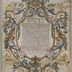 Jewish Marriage Certificate
