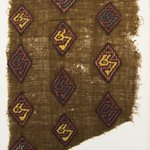 Textile Fragment, Undetermined or Mantle?, Fragment