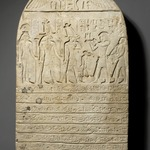 Donation Stela with a Curse
