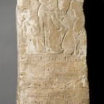 "Donation Stela with Image of the God Heka (""Magic""), the Goddess Sakhmet and a Curse"
