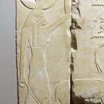 Nes-Peka-Shuti relief:  Fragmentary Slab with Figure of Female, see also 51.131.1-.32