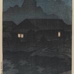 Tabi Miyage Dai 1 - Shu, Mutsu-Tsuta Onsen