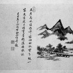 Landscape with Three Houses From an Album of Twelve Leaves