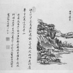Scene of River and Mountains From an Album of Twelve Leaves